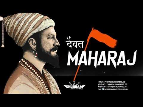 zulva-palana-bal-shivajichal-|-झुलवा-पाळणा-|-dj-remix-|-shivaji-jayanti-special-|-bass-mix