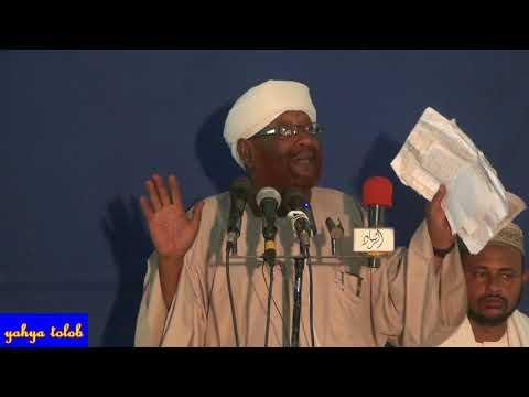 انصار السنة والمشاكل - الشيخ محمد مصطفى عبد القادر thumbnail