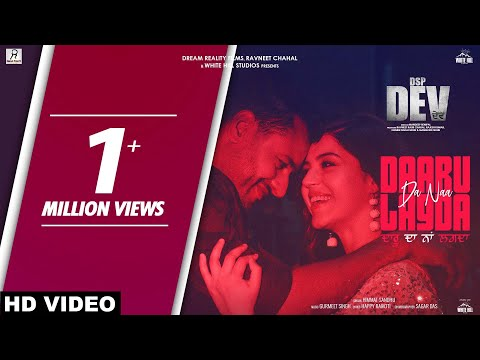 DSP DEV Movie Song Daaru Da Naa Lagda Starring Dev Kharoud