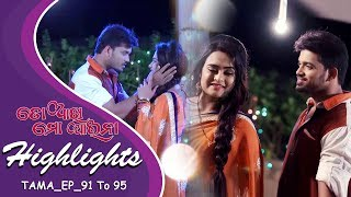 1 Week Ep in 20 Mins | To Akhi Mo Aaina Highlights | 14th Apr to 20th Apr Quick Summary