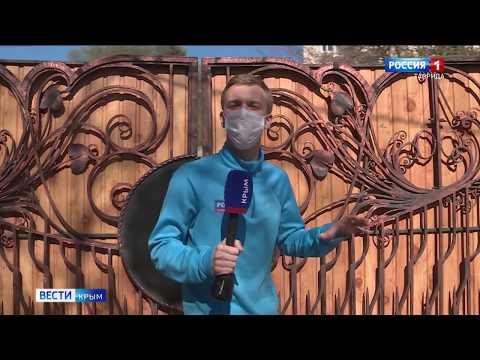 В Крыму открыли ещё один обсерватор