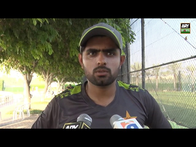 'I am not satisfied with my last performance, hope to give my best against Australia' - Babar Azam