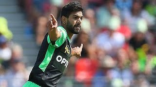 Rauf continues remarkable rise with three huge wickets