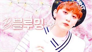 [세븐틴 커버 보컬 팀 WITH YOU] 아이유 (IU) - Blueming COVER (승관 SOLO)