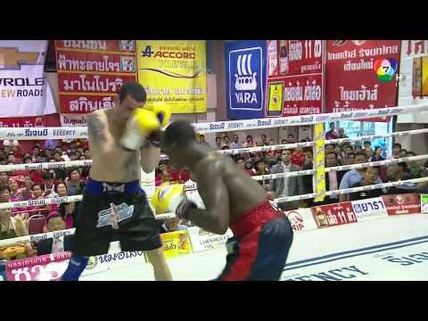 ไตโฮ อาลี ม.กรุงเทพธนบุรี vs อังเดร ไตเฮร่า  Taiwo Ali vs Andrey Taihera