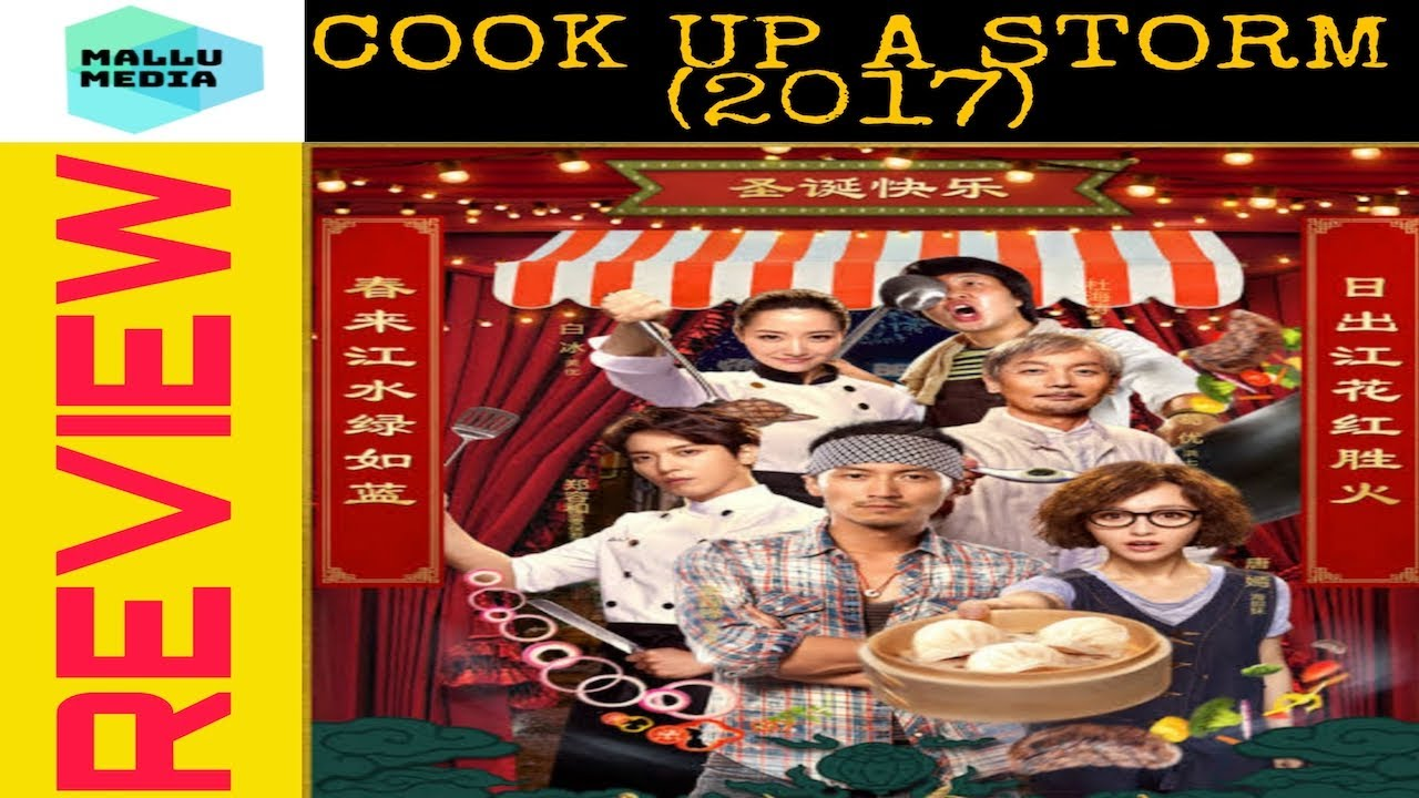 #32 - Cook Up a Storm ( Chinese) Movie Malayalam Review   Mallu Media