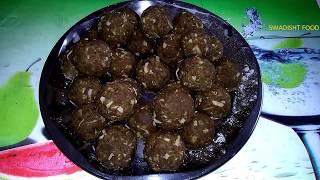 Hirvya Mugache paushtik Ladu | हिरव्या मुगाचे पौष्टीक लाडू | Green Gram healthy Ladoo