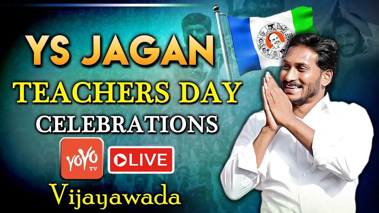 YS Jagan LIVE | CM Jagan Teachers Day Celebrations at Vijayawada | AP LIVE  | YOYO TV LIVE