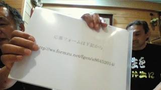 第17回 空間エネルギー普及協会 のライブ ストリーム (2017.5.27) thumbnail