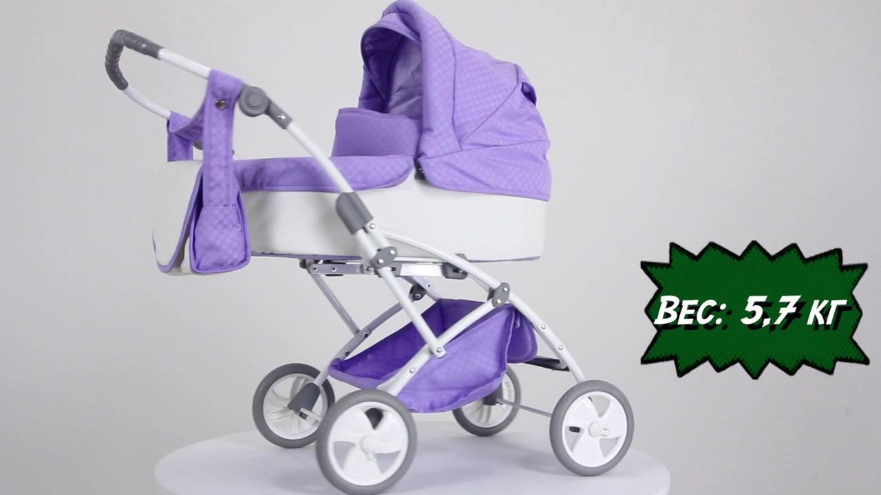 Королевская коляска для куклы Baby Born / Катя купила коляску .