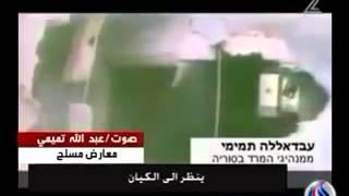 ٠  عارض سوري على قناة اسرائيلية اسرائيل ليست عدونا 4 6 2012