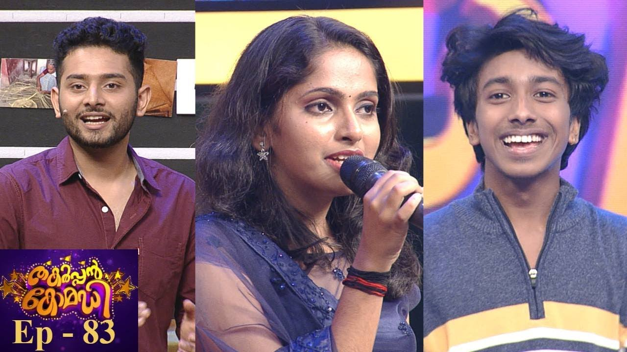 #ThakarppanComedy I EP 83 - 'Super Four Stars' on the floor I Mazhavil Manorama