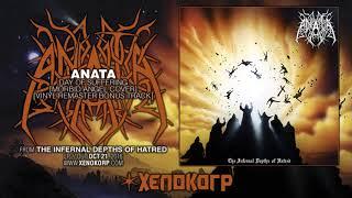 "ANATA ""Day of Suffering"" [remastered] [Morbid Angel cover] [LP bonus track]"