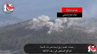 2015.10.22 - Сирия! ТОС-1А Солнцепек бьет по позициям боевиков