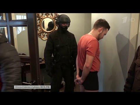 Крупную банду хакеров раскрыли в России.