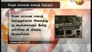 1PM Newsfirst Lunch time Shakthi TV September 2014