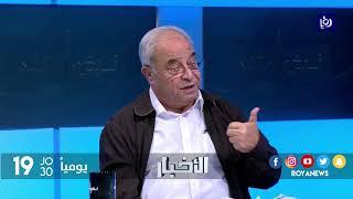 الوزير العبادي.. لا رفع للأسعار وإنما إعادة دراسة منح الإعفاءات وتوجيه الدعم للأردنيين