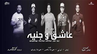 القمة الدخلاوية - كليب مهرجان عاشق وجنية القمة الدخلاوية من (البوم من 2009) - El Qama El Dakhlowya