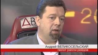 Попутчик - Олдтаймер Галерея Ильи Сорокина (Часть 6)