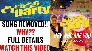 Kirik party Hey Who Are You song removed | Rakshit Shetty | Bharath B J | Ajaneesh Loknath | Rishab