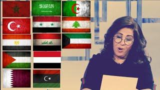 توقعات ليلى عبد اللطيف للوطن العربي والعالم سنة 2019