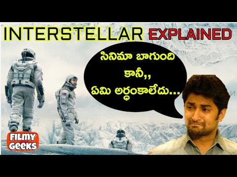 INTERSTELLAR EXPLAINED IN