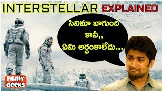 INTERSTELLAR EXPLAINED IN TELUGU | SCIENCE THEORIES EXPLAINED | FILMY GEEKS