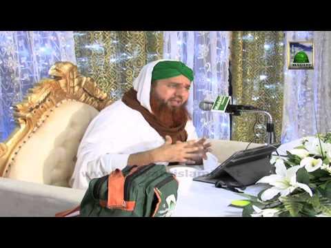 Halal Kamai -