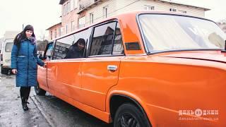 Вулицями Шепетівки курсує «Жигуль-лімузин»