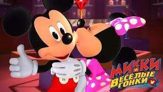 Микки и весёлые гонки - мультфильм Disney про Микки Мауса и его машинки (Сезон 1 Серия 7)