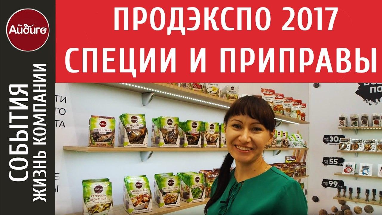 Эпимедиумная паста Reyhan Natural Power в магазине Хиджаб сити .