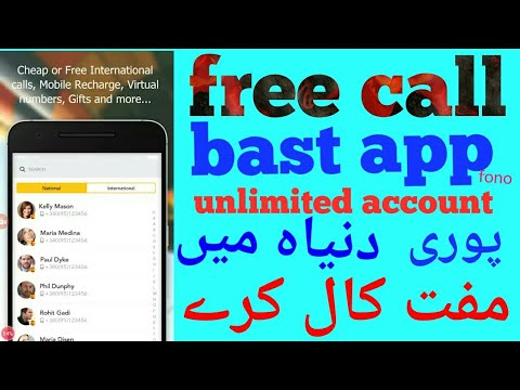 Unlimited free call unlimited account bast app 2018