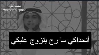 أتحداكي ما رح يتزوج عليكي بعد ما تشوفي هاذا الفيديو 👌//وسيم يوسف
