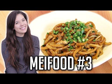udon-sauté-au-soja-(chajiembiyi)---meifood-#3