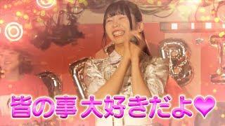 「アイドル教室」とは!? お寿司屋さんの大将がプロデュースしているア...