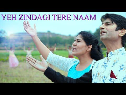 yeh-zindagi-tere-naam- -gopal-masih-&-sharin-masih- -worship-warriors- hindi-christian-song