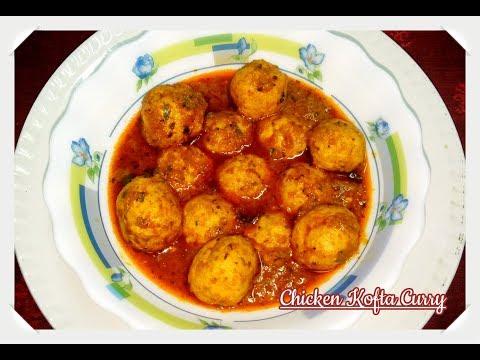 Restaurant Style Very Delicious Chicken Kofta Curry recipe in Telugu ||  Meatballs In Spicy Gravy