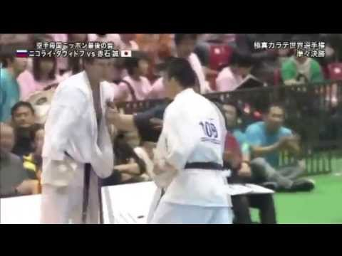 The Very Best Kyokushin
