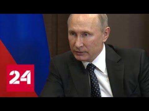 Путин: Россия будет больше продавать зерна в Судан - Россия 24