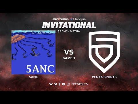 PENTA Sports vs 5 Anchors No Captain vod