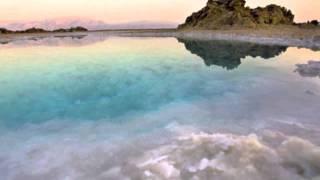 Dead Sea Geology Video
