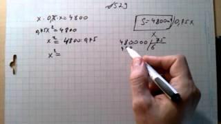 529 гдз алгебра 8 класс макарычев