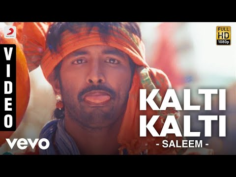 Saleem - Kalti Kalti Video | Vishnu Manchu, Ileana D'Cruz
