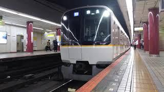近鉄奈良線3220系普通近鉄奈良行き発車 大阪上本町にて