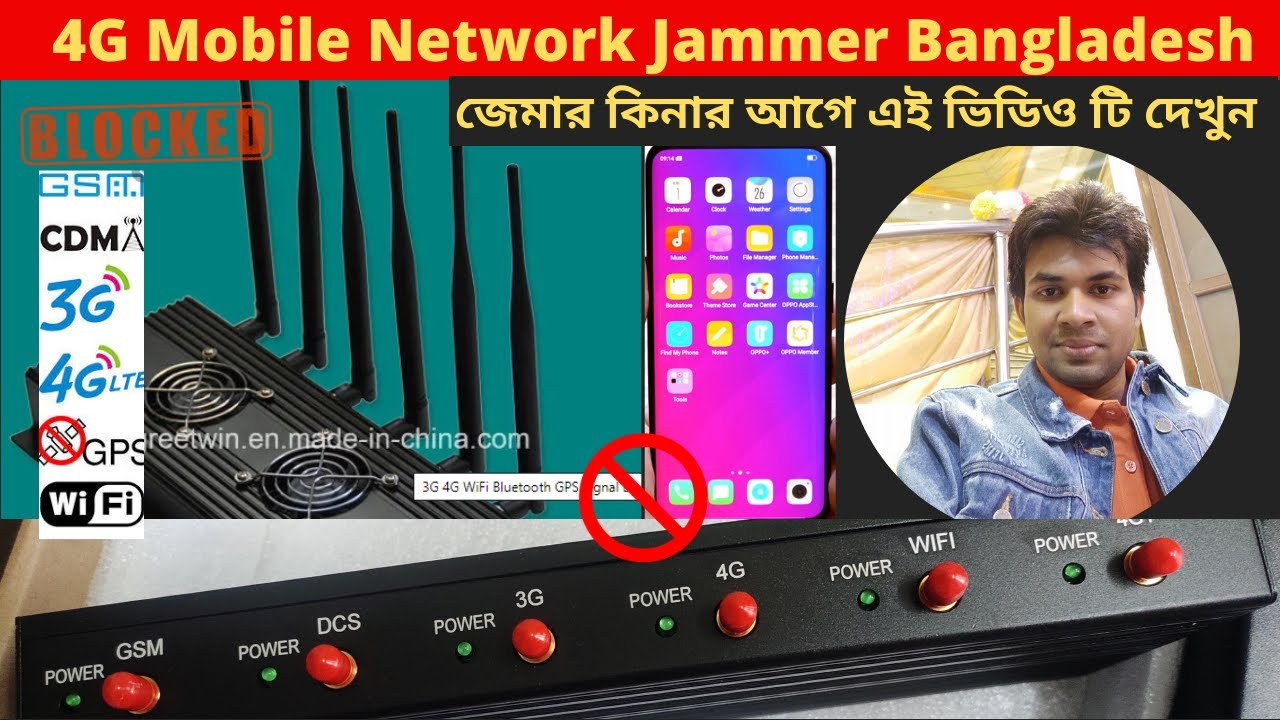 Mobile network jammer | Military Jammer - High Power Remote Control Cell Phone Jammer