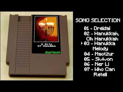 8 Bits of Hanukkah (Jewish Chiptune Holiday Music)