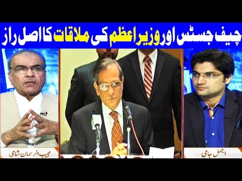 Nuqta E Nazar With Ajmal Jami - 27 March 2018 - Dunya News