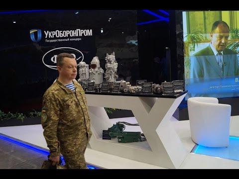 Компания FED представила уникальную продукцию для Укроборонпрома
