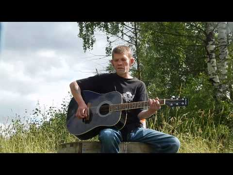 дворовы песни под гитару