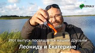 """Клёвая Лиепая 5: """"Шалом земляки!"""""""